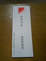 Pa0_0065