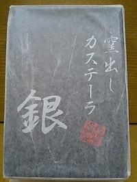 Pa0_0180