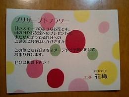 Pa0_0185