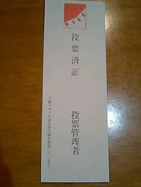 Pa0_0540