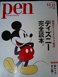 Pa0_0010