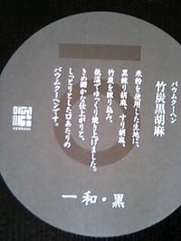 Pa0_0230